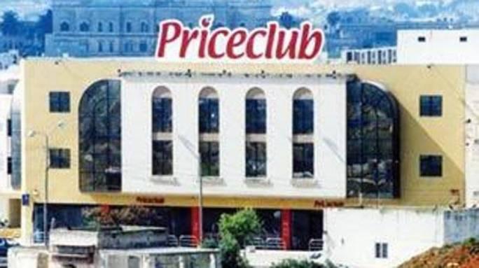 The Price Club Principle